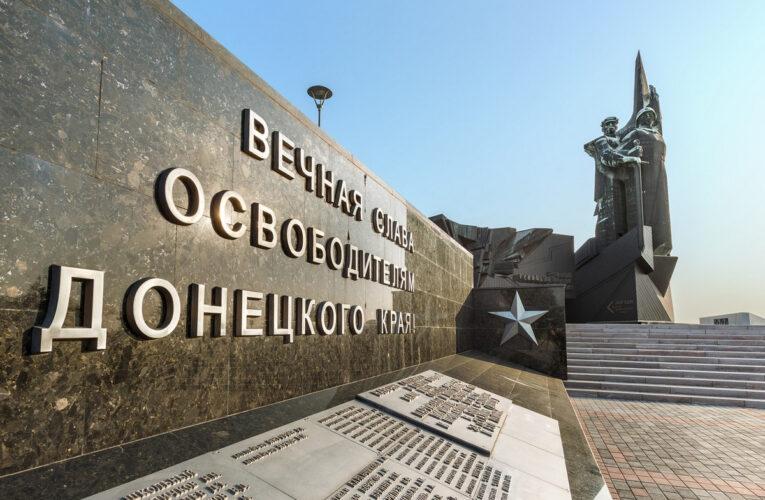 De Russische Bevrijdingsdag van Berlijn